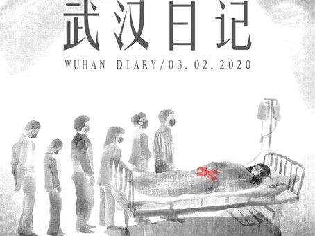 Day12 Wuhan Diary 武汉日记