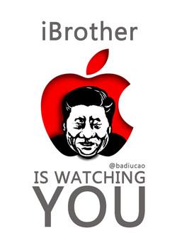 big brother is watching u 拷贝