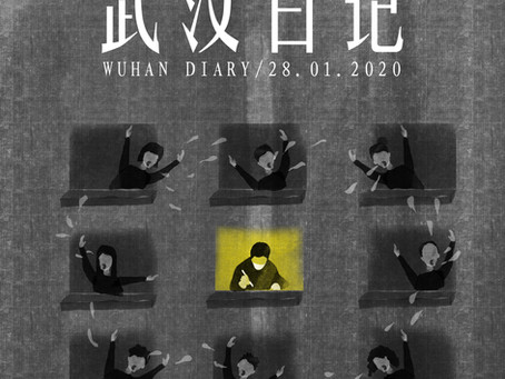 Day6 Wuhan Diary 武汉日记