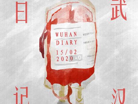 Day24 Wuhan Diary 武汉日记