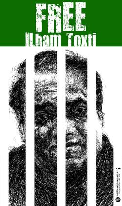 自由 伊力哈木 free Ilham Toxti CDT.jpg