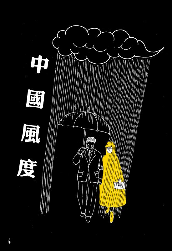 习近平打伞1 fa.jpg