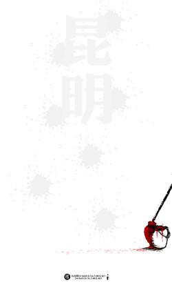 昨天的昆明,什么也没有发生 nothing happened in Kunming CDT.jpg