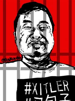 权平 prisoner of # 拷贝