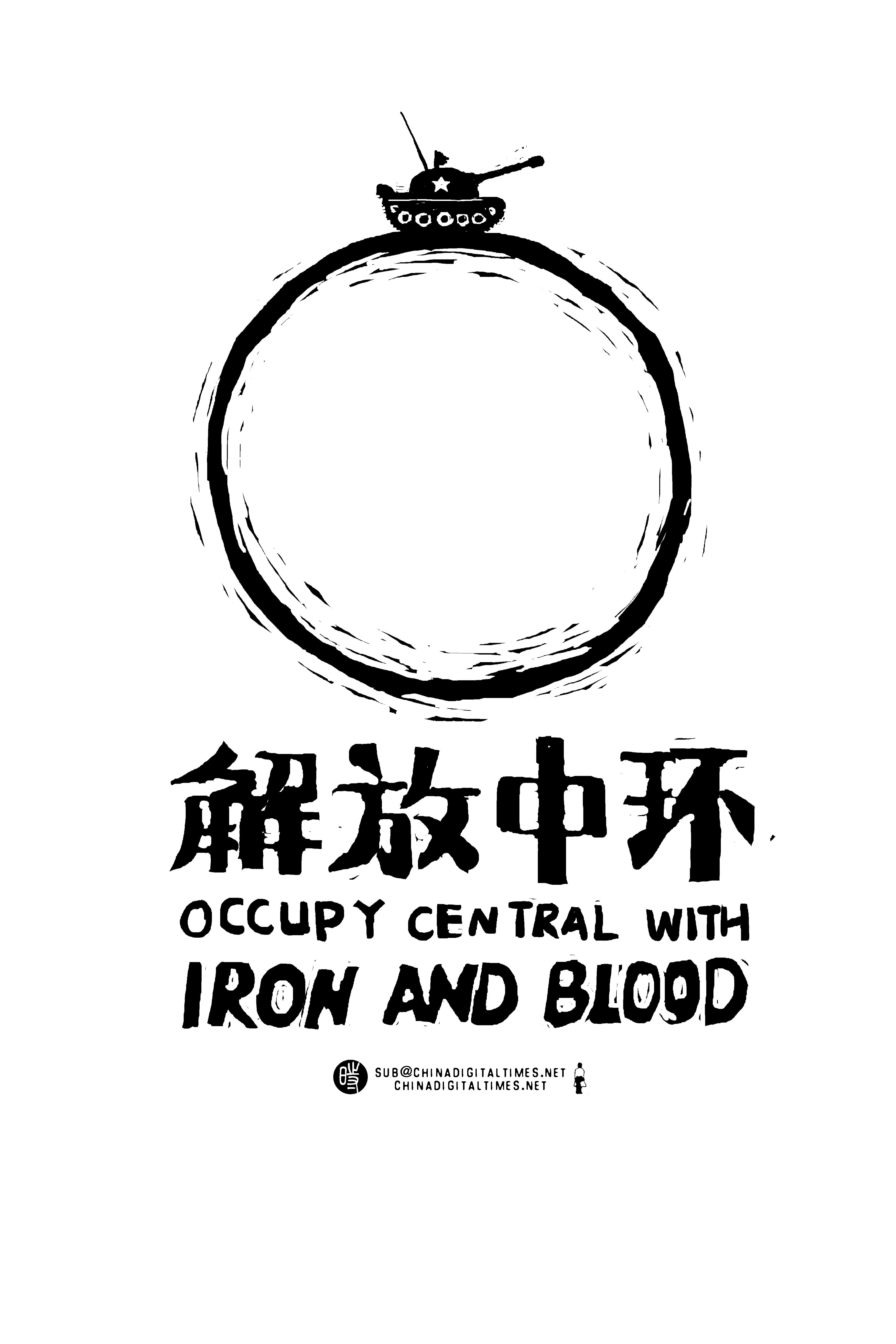 解放中环 cdt.jpg