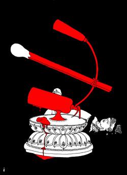 党徽.jpg