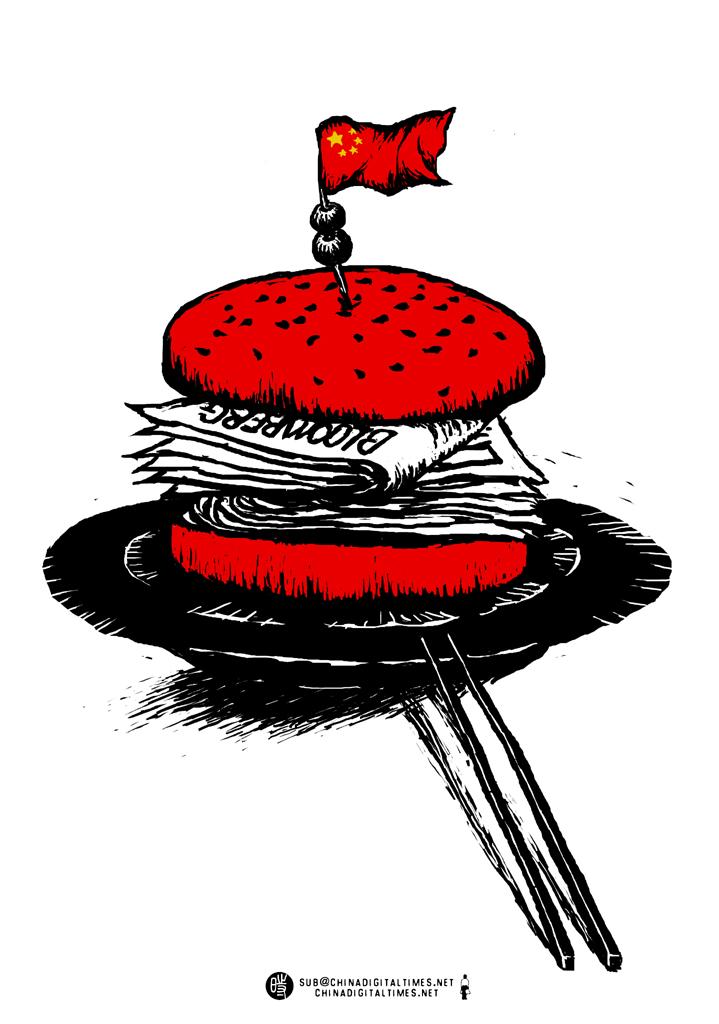彭博汉堡,中共之选Bloomburger for Chinese Taste CDT.jpg