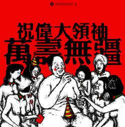 HB MAO2 CN.jpg