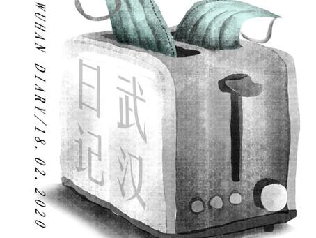 Day27 Wuhan Diary 武汉日记