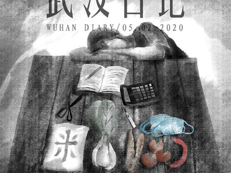 Day14 Wuhan Diary 武汉日记