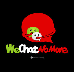 微信危机 we chat no more.jpg