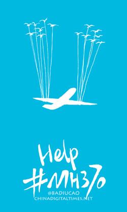 HELP MH370 cdt.jpg