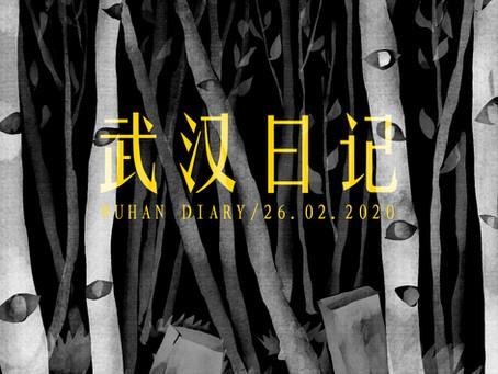 Day35 Wuhan Diary 武汉日记