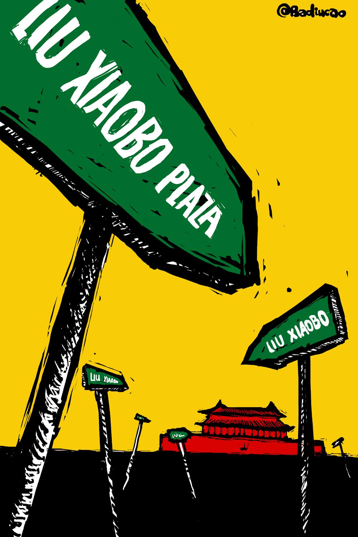 刘晓波广场