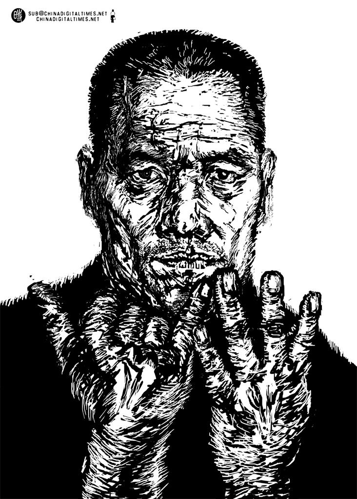 自由浦志强 FREE PUZHIQIANG CDT.jpg