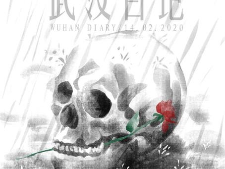 Day23 Wuhan Diary 武汉日记