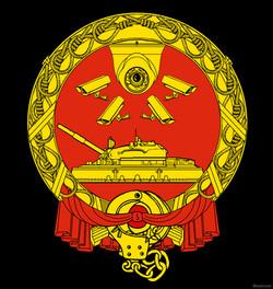 National_Emblem