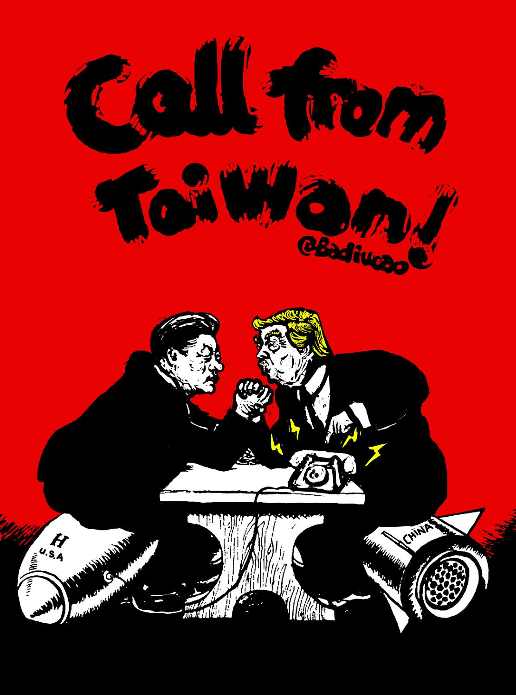 taiwan call crisis