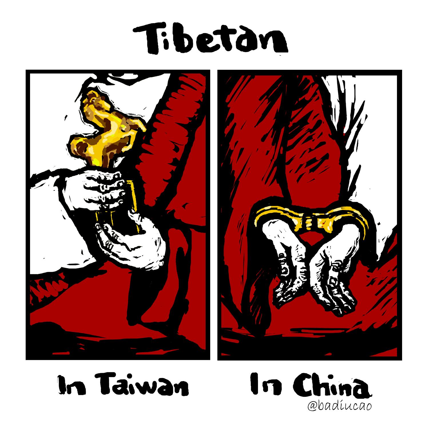 tibetan in 拷贝