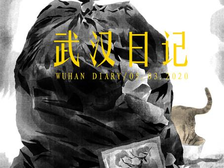 Day43 Wuhan Diary 武汉日记