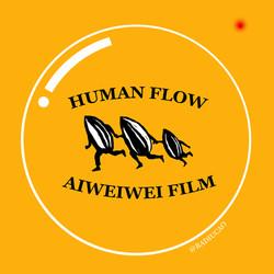 HUMAN FLOW 人流
