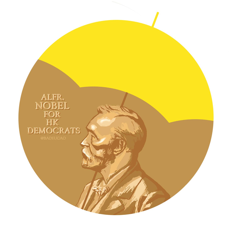 NobelPrize HK