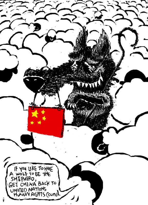 牧羊 当中国回到联合国人权理事会 英语 FA.jpg