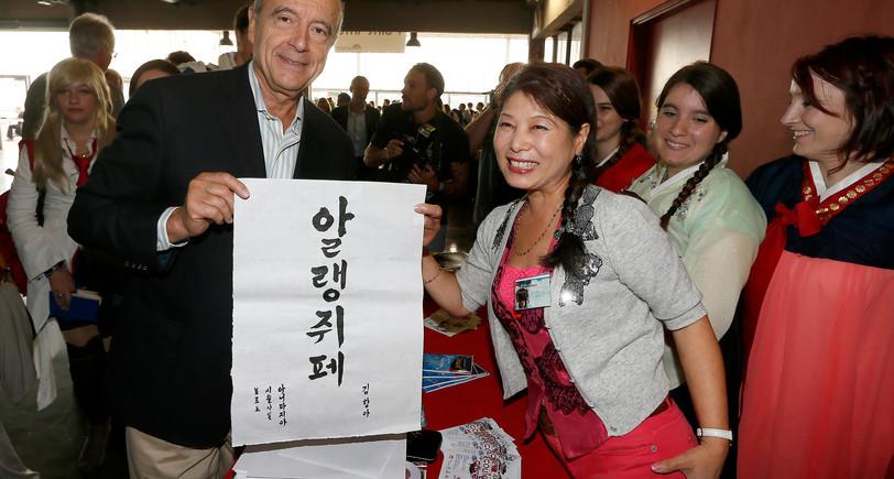 Calligraphie offerte au maire de Bordeaux