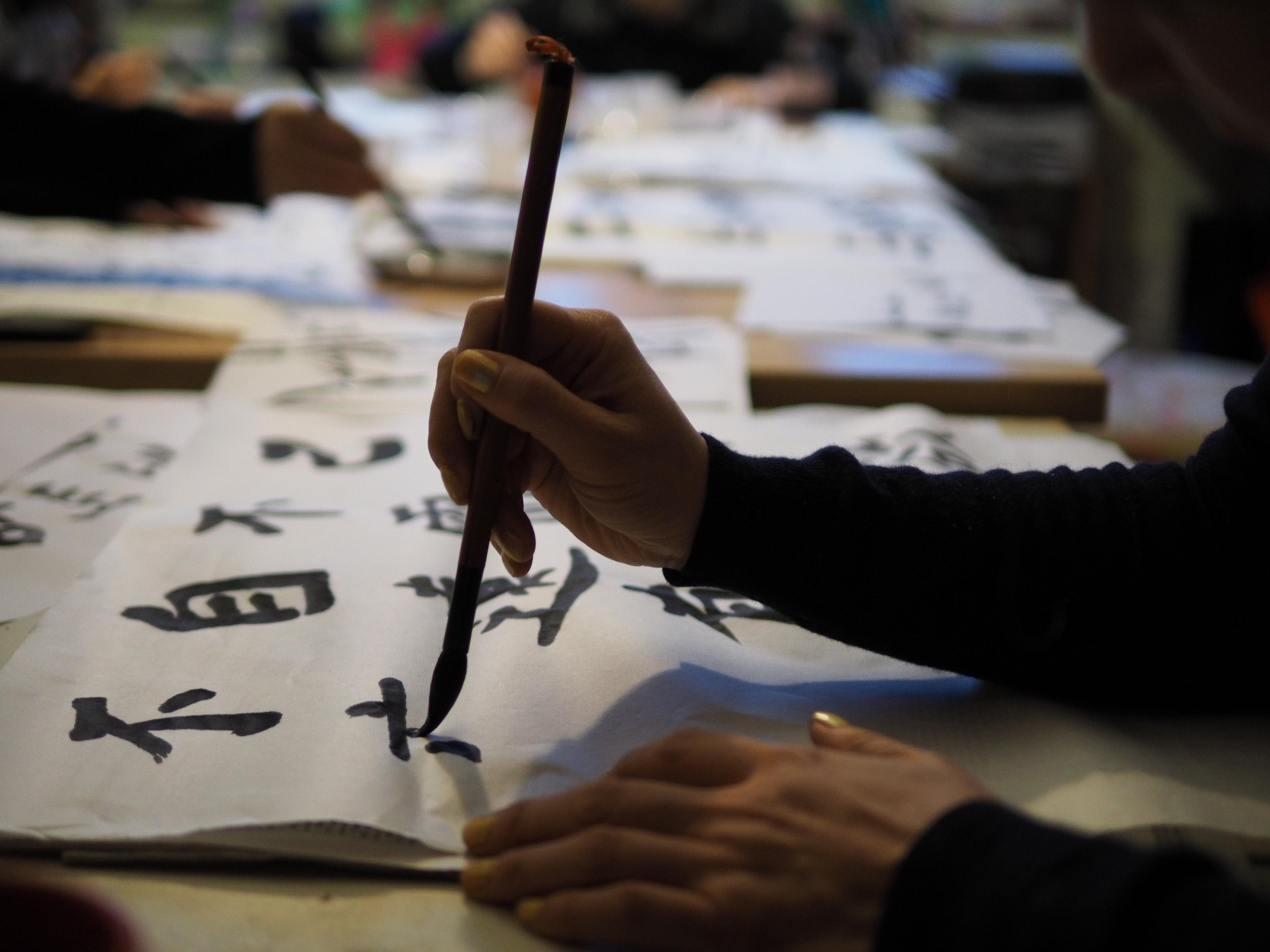 atelier_Couleur_Corée_calligraphie-5
