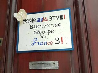 Reportage de France 3 sur Couleur Corée 프랑스 3 국영 보르도 채널 문화협회 보도.