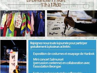 150e commémoration du missionnaire Louis Beaulieu 문화협회 루이 볼리으 150주년 추모행사.