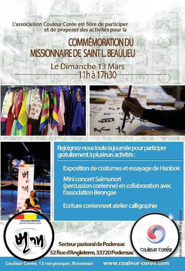 Affiche de la commémoration du missionnaire de Saint L. Beaulieu