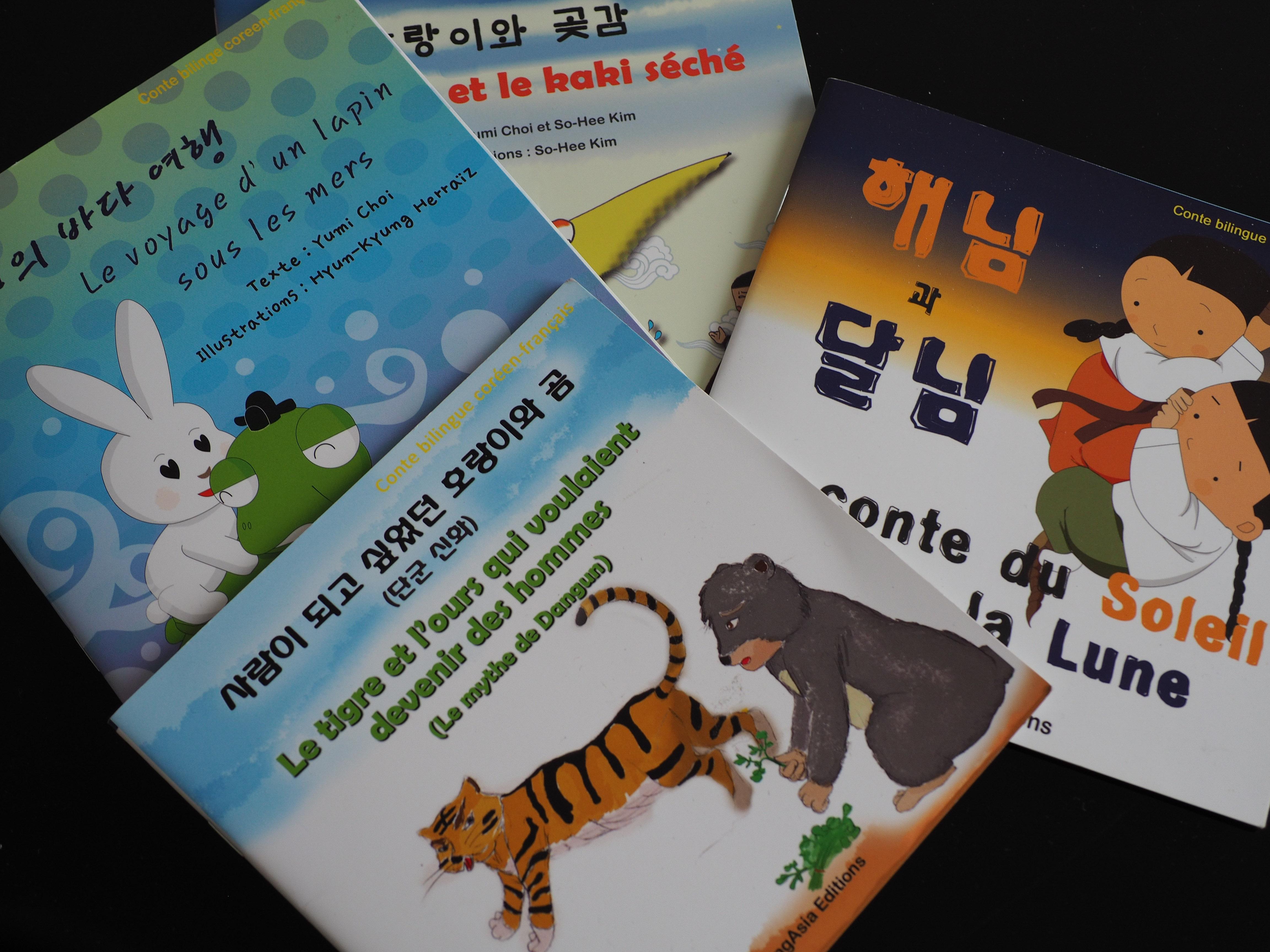 livre_franco-coréen_2.jpg