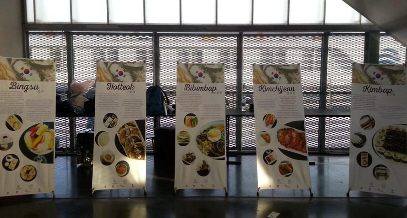 Kakemonos sur la nourriture coréenne à Cap Association