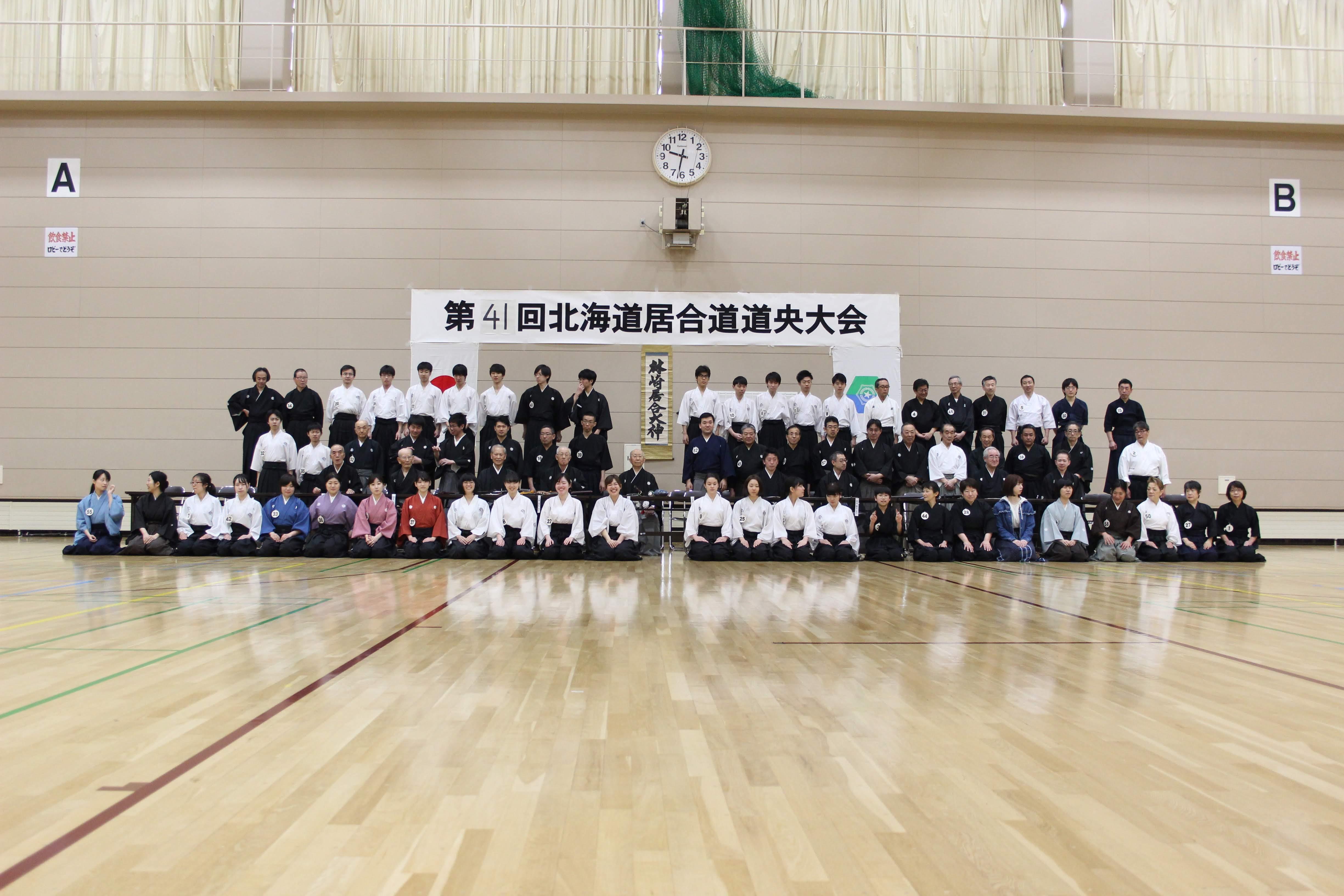 20190413 第41回北海道居合道大会道央大会 集合写真