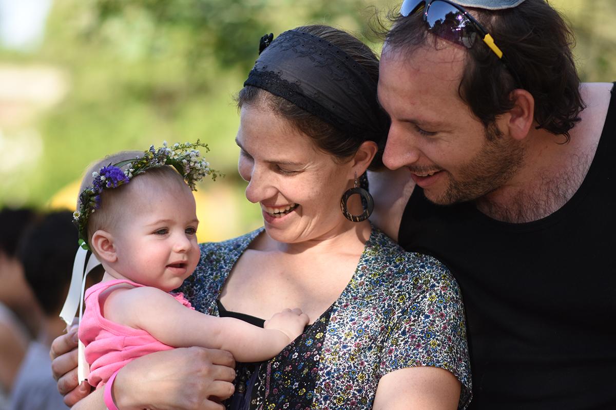 שמחה משפחתית