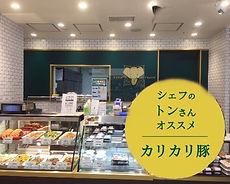 10荻窪店②.jpg