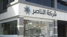 Khamis Mushait Al Nasser new showroom opening