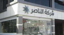 Khamis Mushait Al Nasser new showroom opening