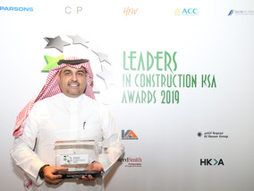 Leaders KSA Award