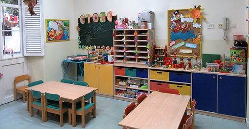 aula guarderia centro infantil Gusyluz