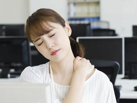 コロナ渦で増加中、肩こり、腰痛について