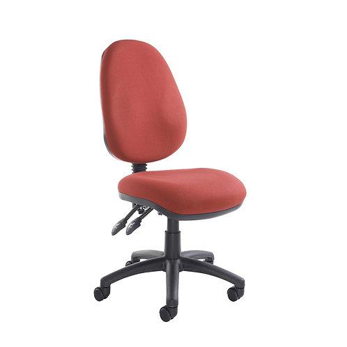 Burgundy Fabric operator chair