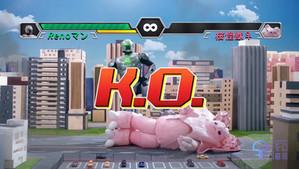 Ultraman VS Sakura Monster