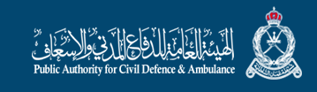 Public authority for civil defence and A