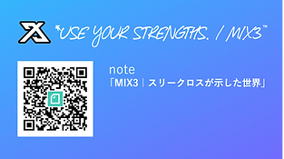note宣伝.png