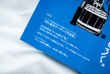 20210411-DSC08120.jpg