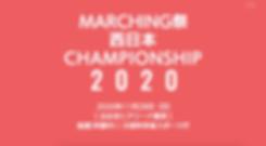 スクリーンショット 2020-07-13 20.51.49.png