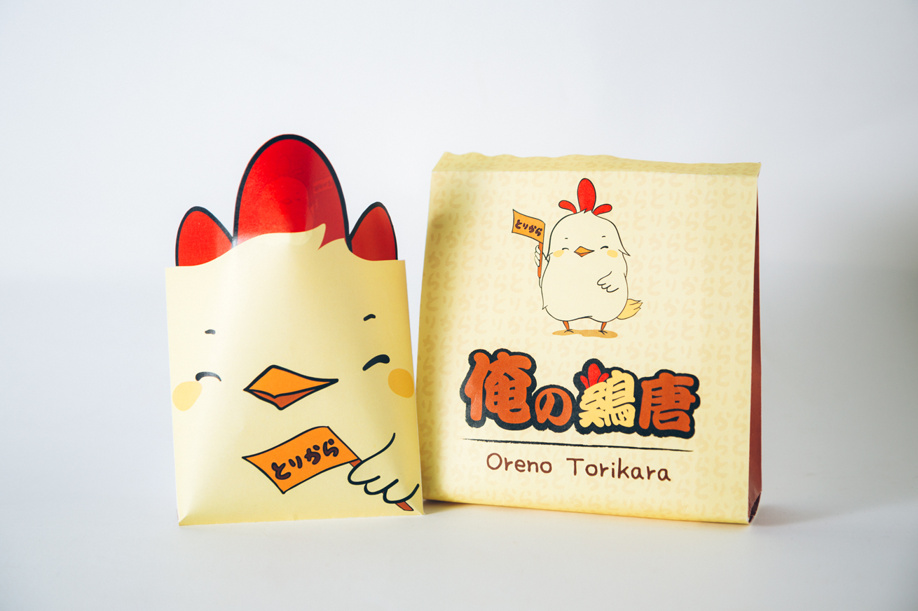 torikara_packaging_design2_1310x872