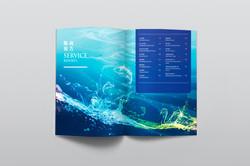 skh_annualreport_design_1310x872_3